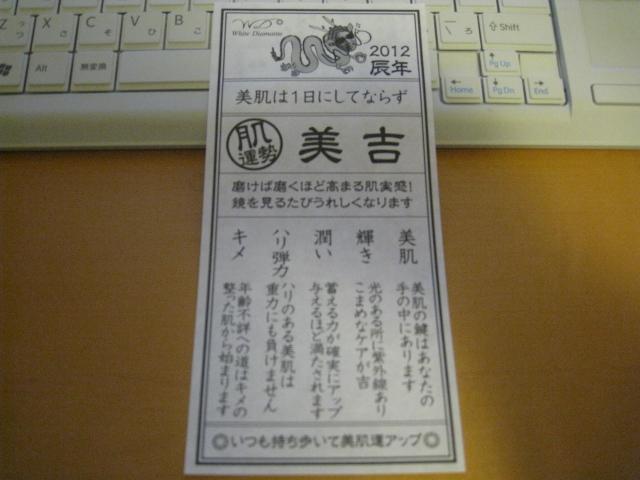 IMG_3420.JPG