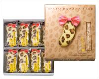 bananatree_item02.png