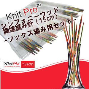knit Pro.jpg